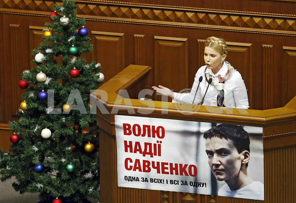 An extraordinary session of the Verkhovna Rada of Ukraine — Image 22206