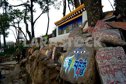 Buddhist mani stones. Nepal, Kathmandu