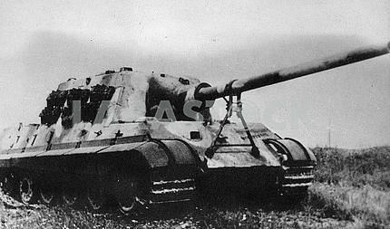 German heavy tank-destroyer Jagdtiger