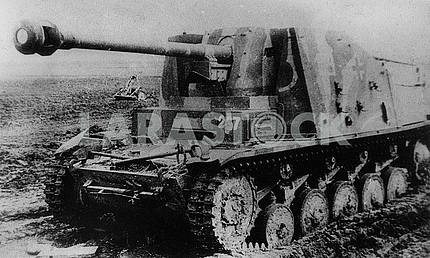 German self-propelled gun Vespe