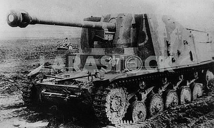German self-propelled gun Vespe