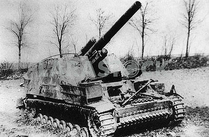 German self-propelled gun Hummel
