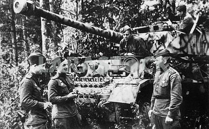 Советские солдаты рядом с трофейным танком
