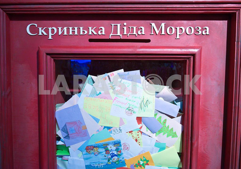 Mailbox Santa Claus — Image 26721