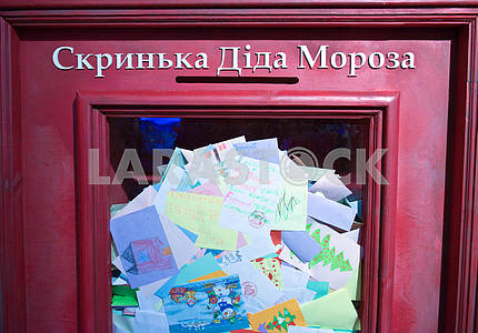 Mailbox Santa Claus
