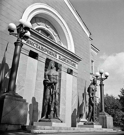 Республиканский выставочный павильон. Его открыли в мае 1958 года. Залы павильона занимали свыше 1200 квадратных метров. У входа - скульптуры французского скульптора Антуана Бурделя