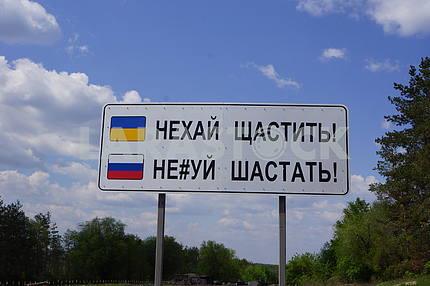 Всё правильно))