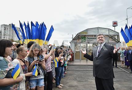 Poroshenko opened in Kharkiv metro station