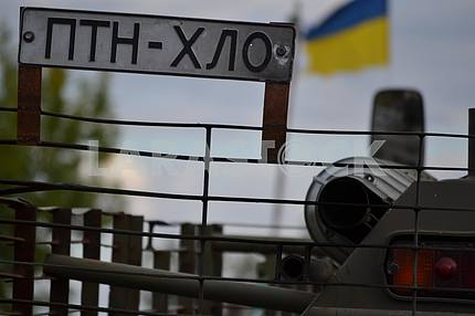 Flag of Ukraine in the zone of the ATO
