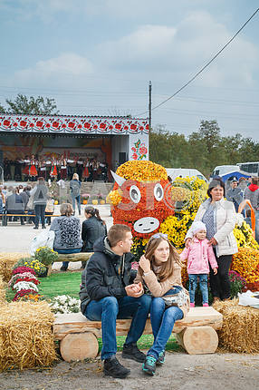 International Agricultural Exhibition in Kropivnitskogo