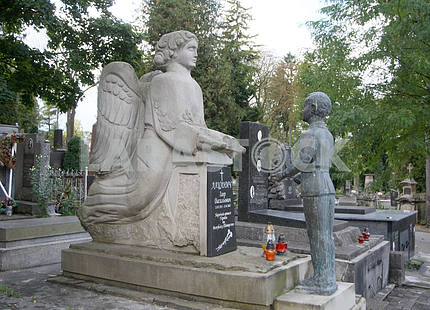 Monument at the Lychakiv Cemetery