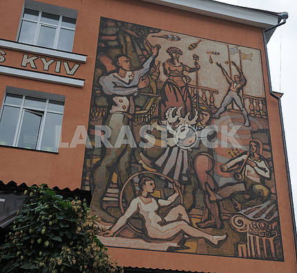 Mural on the building of the Kiev Municipal Academy of Variety and Circus Art