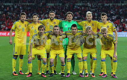 Ukrainian team before the match Turkey - Ukraine