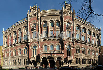 Building of national bank of Ukraine