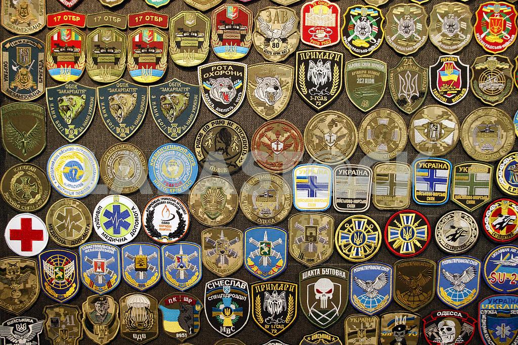 Chevrons Ukrainian battalions — Image 39122