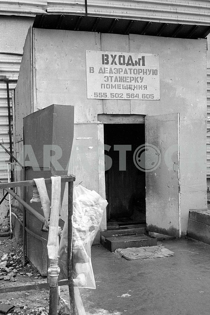 The entrance to the dosimetry laboratory under the 4th block — Image 43034
