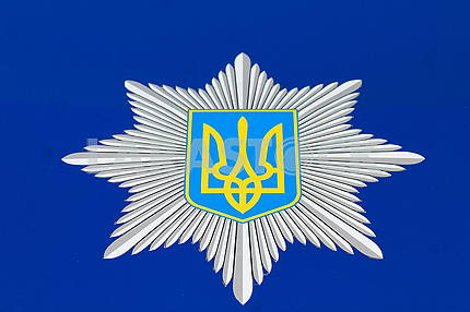 The National Police of Ukraine