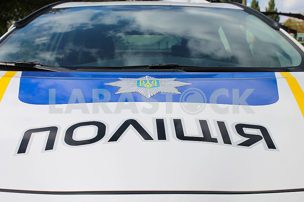 The National Police of Ukraine — Image 46319