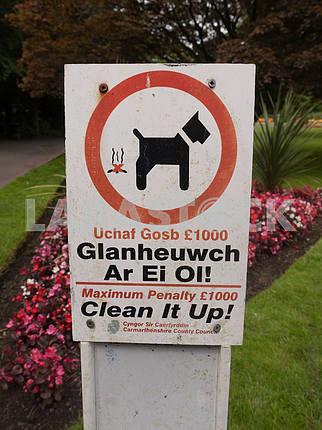 Welsh Park Sign