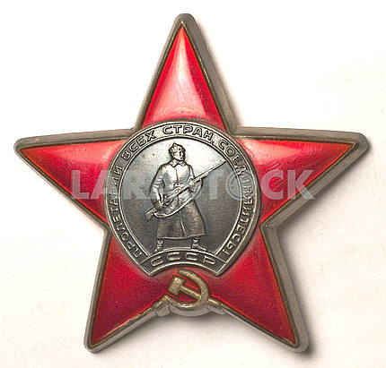 Military order of the Red Star