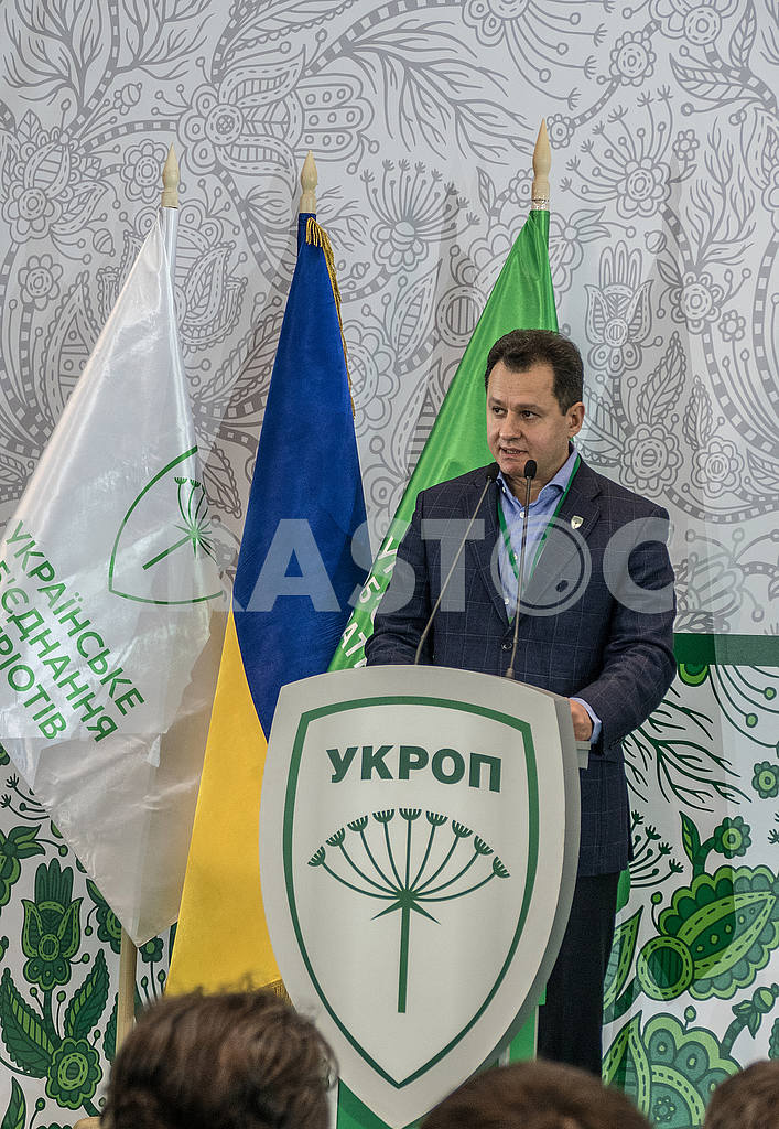 "Chairman of the party political council of the ""union of Ukrainian patriots - Ill"", MP Taras Batenko during the party congress ""Ukrainian union of patriots - Ill"", in Kiev, 25 November 2016   The Party Congress ""Ukrainian union o — Image 48076"