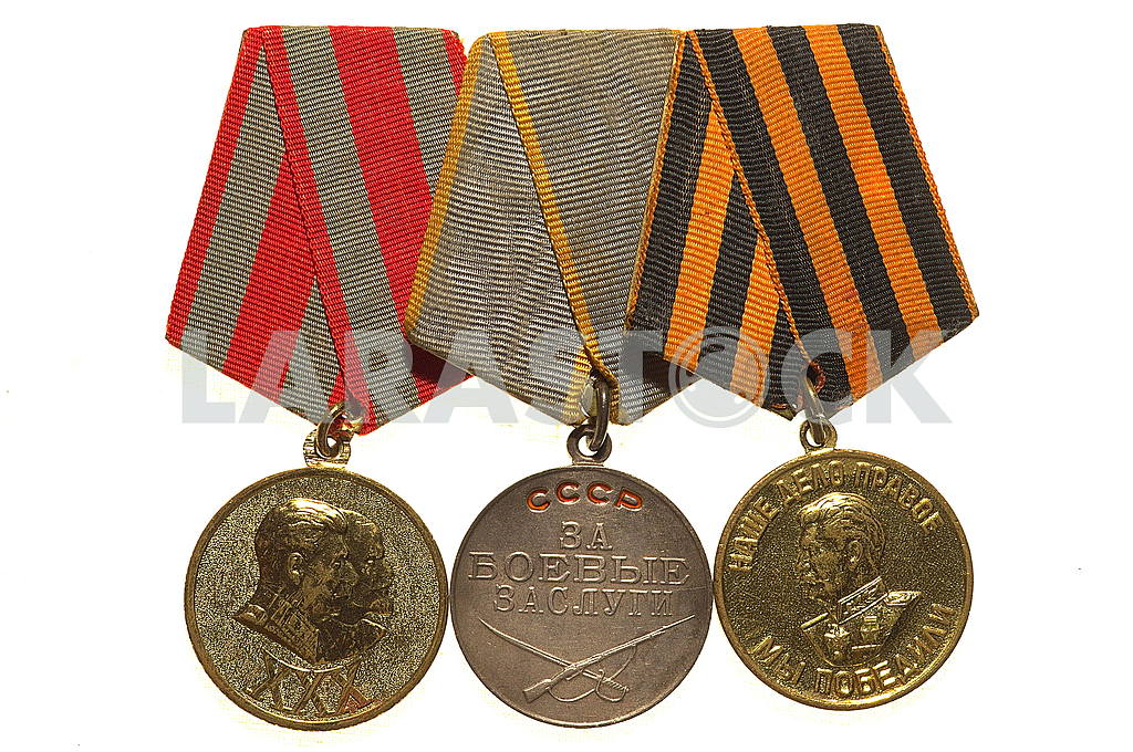 Medals of the USSR — Image 48092