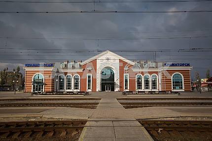 Kramatorsk railway station.