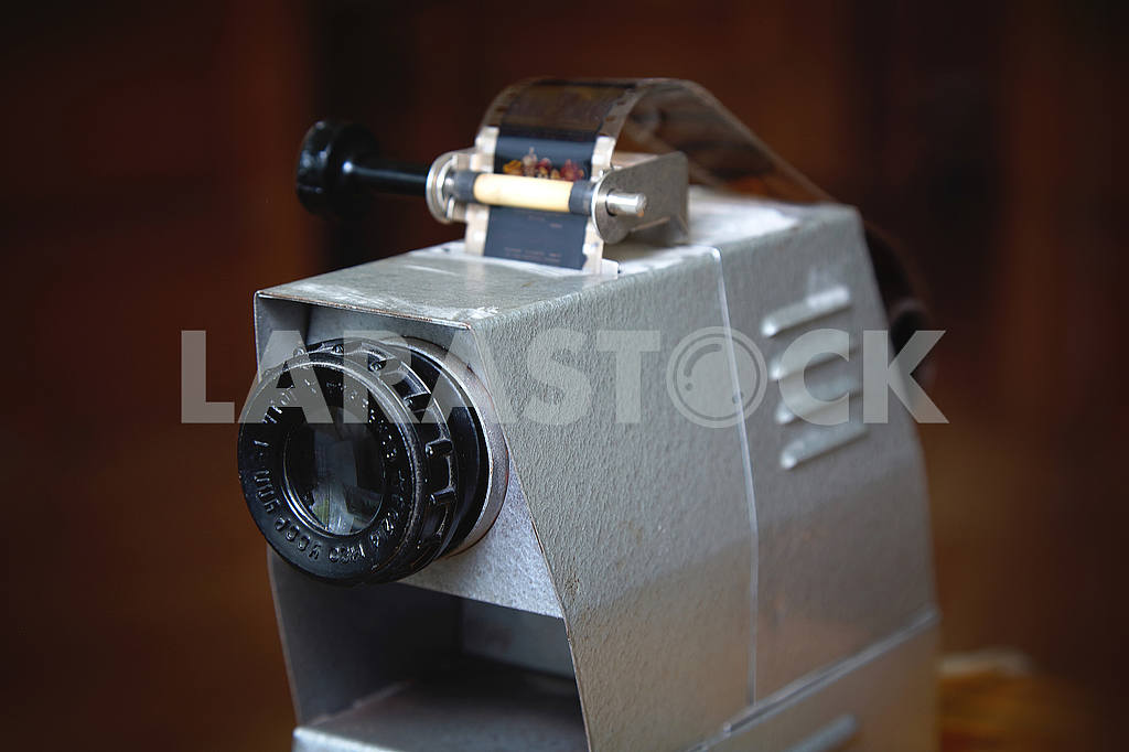 Film-strip projector 'Ogonek' — Image 49134