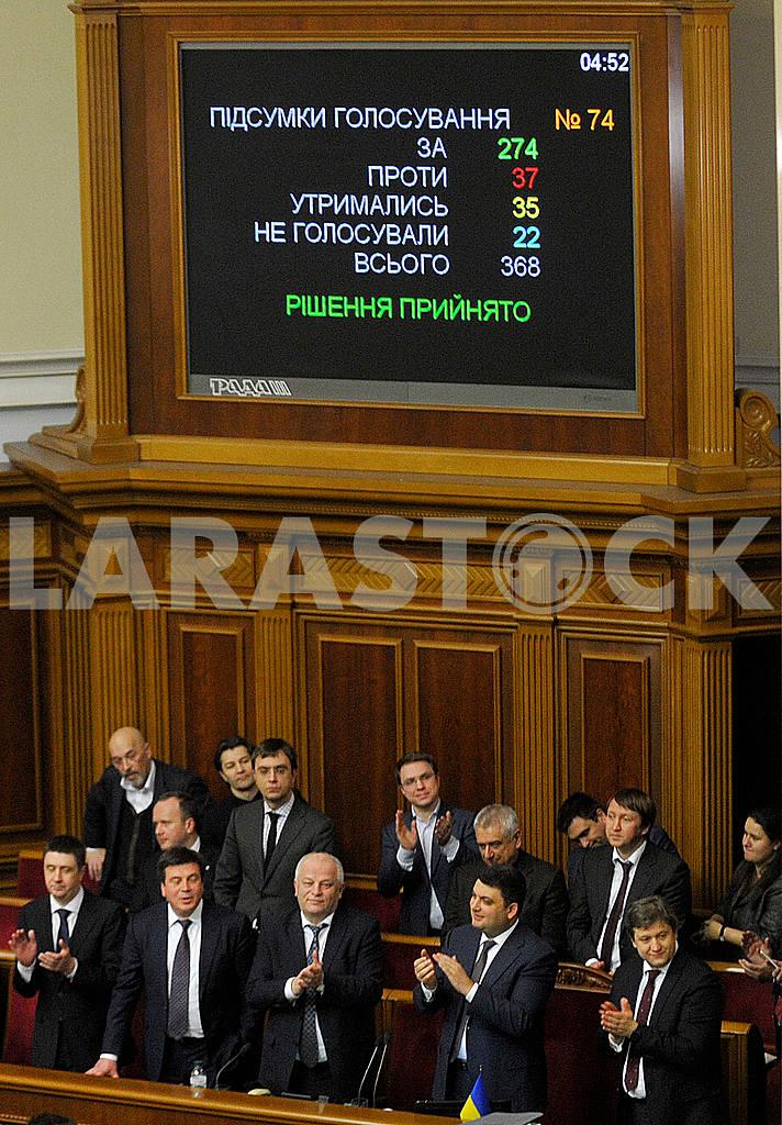 members of the cabinet of ministers of ukraine volodymyr strumkovsky larastock