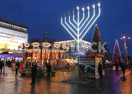 Hanukkah in the Dnieper