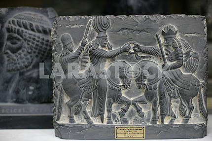 Gift bas-relief with Ahurymazda