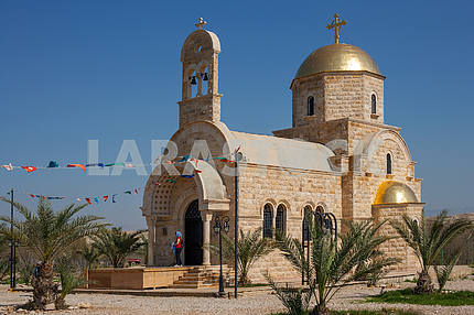 Temple of the Prophet John the Baptist