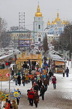 Christmas Celebration at St. Sophia Square in Kyiv