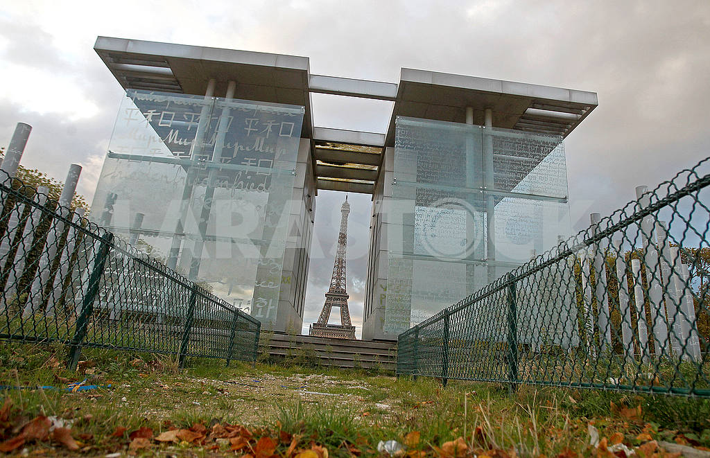 View of the Eiffel Tower — Image 50114
