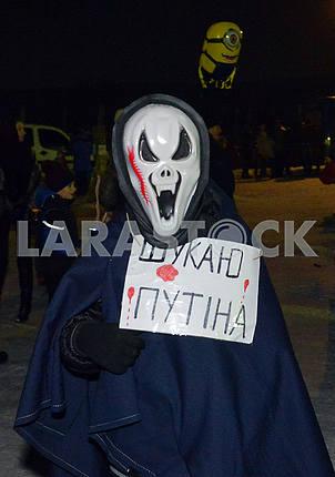 Праздник Маланки, человек в костюме смерти