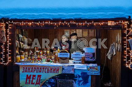 Продавці закарпатського меду