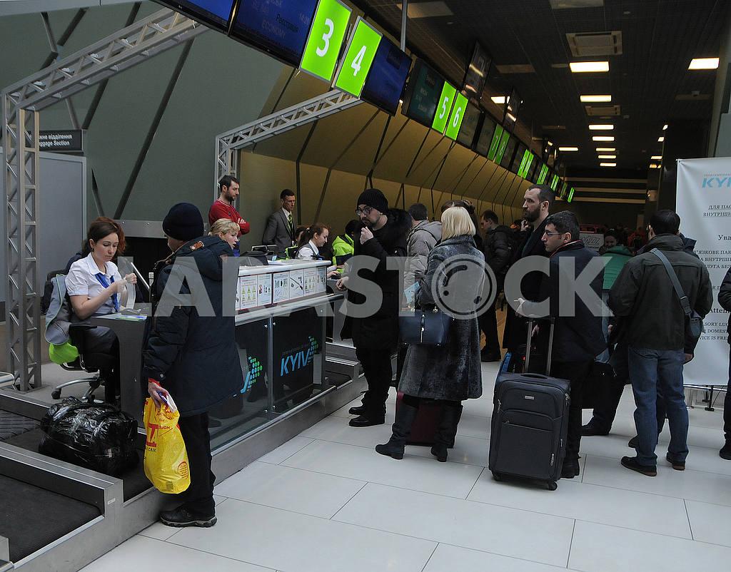 """International airport """"Kiev"""" (""""Zhulyany"""") — Image 50621"""