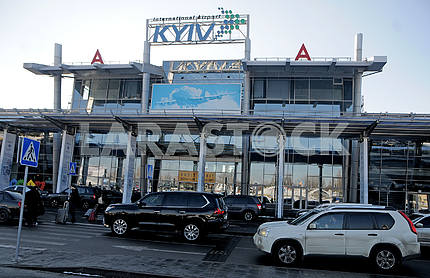 "International airport ""Kiev"" (""Zhulyany"")"