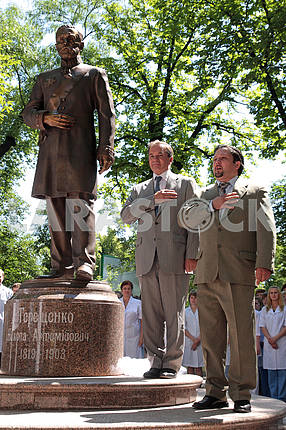 Opening of the monument to Nicholas Tereshchenko