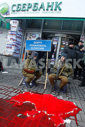 "The action near the branch of ""Sberbank"""