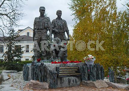 Monument soldiers afghans in Kiev