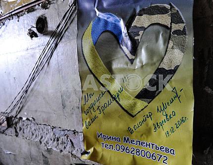 Poster from Volunteers in Avdeevka