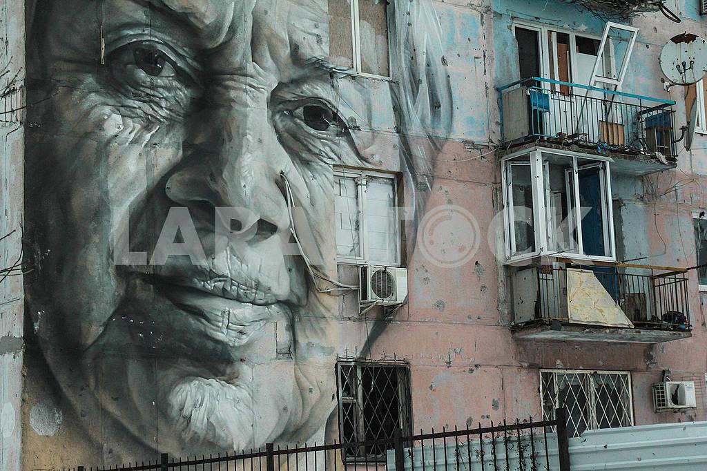 Mural on Molodezhnaya street in Avdeevka. — Image 51509