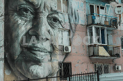 Mural on Molodezhnaya street in Avdeevka.