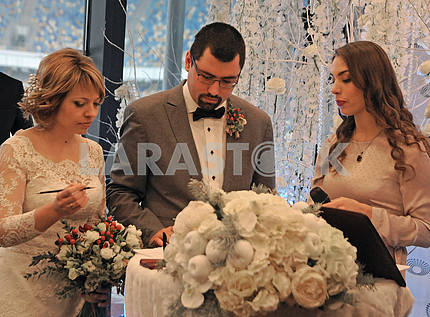 Marriage registration ceremony