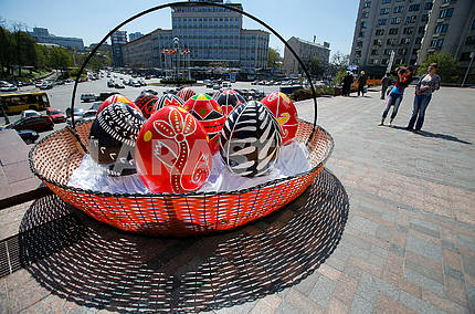 Basket with Easter eggs in Kiev