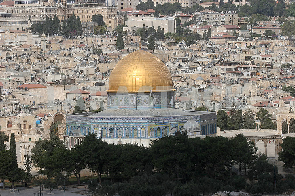 Old Jerusalem. Golden Mosque - Dome on the Rock — Image 52038