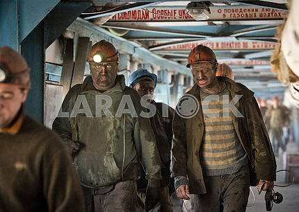 Miners after the change at the mine to them. Melnikov