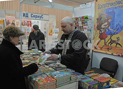 "Book exhibition ""Kiev Spring-2017"""