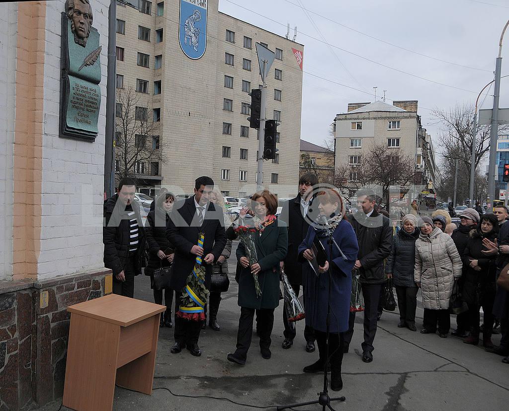 Opening of the memorial plaque to the writer Eugene Grebinka — Image 52479